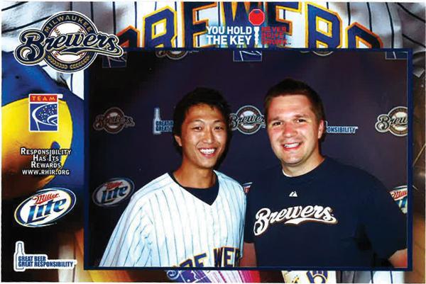 Milwaukee Brewers, Miller Lite Reward Responsible Fans